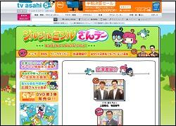 2014shirumishi.jpg