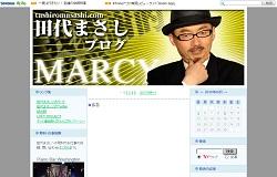 2014tashiromasashi.jpg
