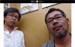 20150105fujiyan.jpg