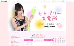 2015ariyasumomo.jpg