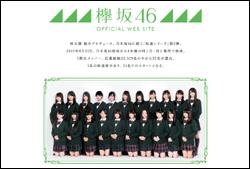 2015keyakizaka21.jpg
