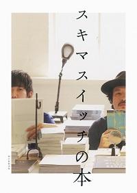 2015sukimas.jpg