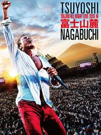 2016nagabuchi.jpg