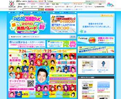 26TV.jpg
