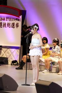 AKB_sousenkyo_sashihara.jpg