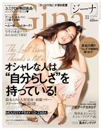Gina15-11.jpg