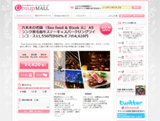 GroupMall-2.jpg