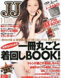 JJ201211.jpg