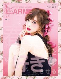 LARME201503.jpg