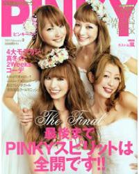 PINKY1002.jpg