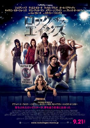 ROA_poster.jpg
