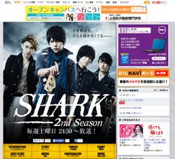 SHARK2nd Season.jpg