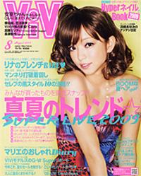 VIVI0908.jpg