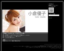 YukoOguraofficialsite.jpg