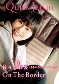a-rin_japan.jpg