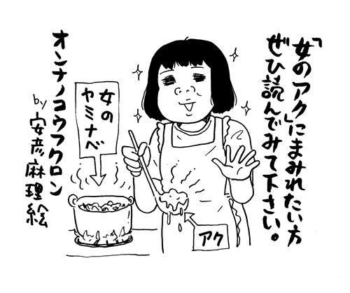 abiko-kokuchi.jpg