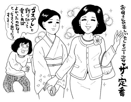 abikomarie20140427-01.jpg