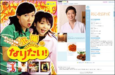 abukawa_masutani_husai.jpg