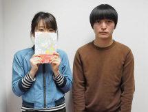 arako-ohashi6_mini.jpg