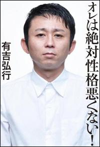 ariyoshi_book.jpg