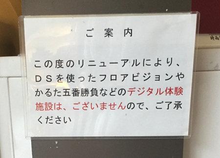 ashigure10.jpg