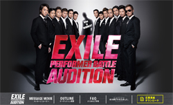 audition_exile.jpg