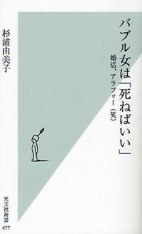 baburu-book.jpg