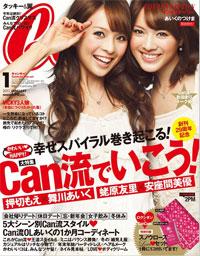 cancam1101.jpg