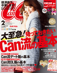 cancam1102.jpg