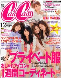 CanCam12.jpg