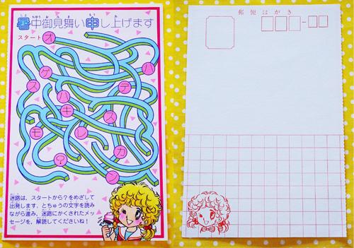 card4-4.jpg