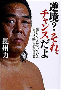 chousyurikibookbook.jpg