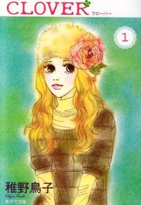 clover01.jpg