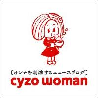cyzowoman_article_facebook.jpg