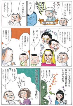 dahomogurashi01.jpg