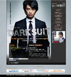 darksuit.jpg