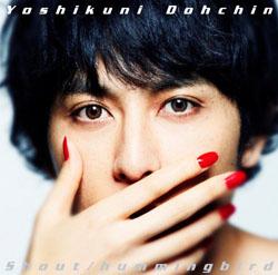 douchin_solo.jpg