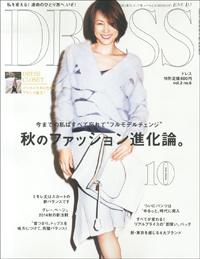 dress201410.jpg