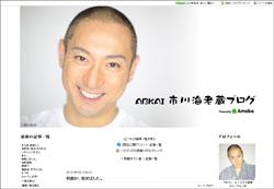 ebizo_blog.jpg