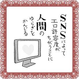 epumemo26.jpg
