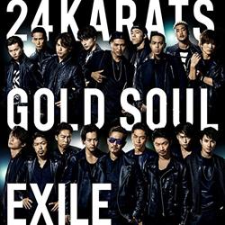 exile2015syugou.jpg
