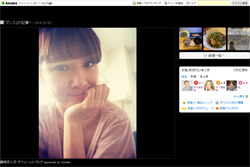 fujisakinanako_rekka.jpg