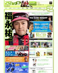 fukunagayuichi.jpg