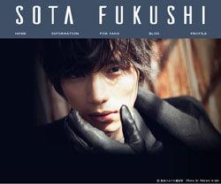 fukushisota_160224.jpg