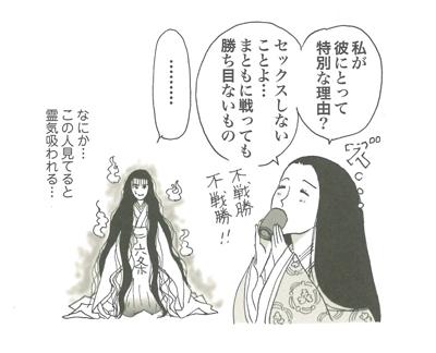 genji-1.jpg