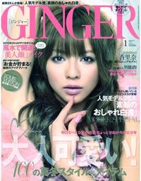 ginger1001.jpg
