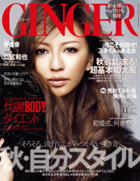 ginger1011.jpg
