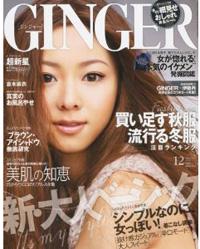 ginger1012-1.jpg