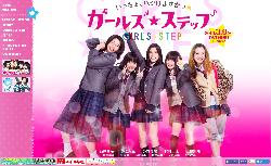 girlsstep.jpg