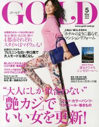 gold-2014-05.jpg